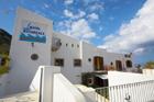 Hotel Residence Acquacalda Lipari